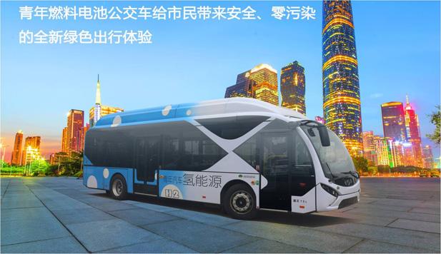 氢能公交车JNP6103BFCEV